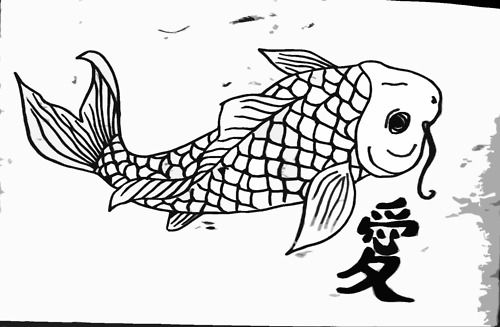 Black Drawing Of Japanese Koi Fish Tattoo