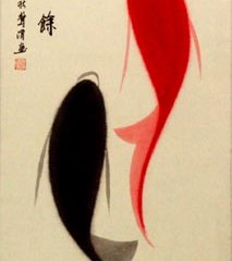 Black and red Japanese fish design